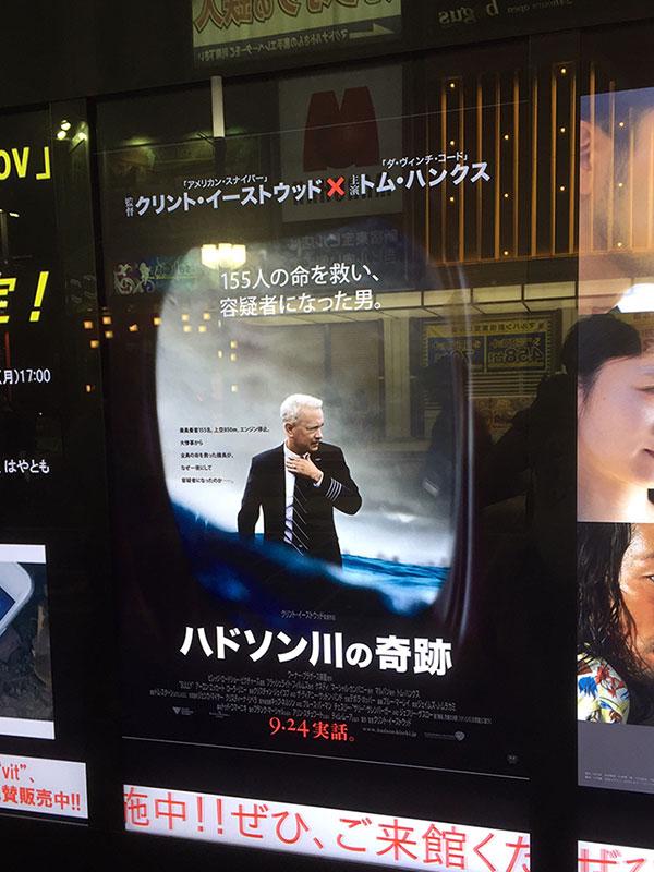 TOHOシネマズ新宿の入っている東宝ビル壁面に設置された、デジタルサイネージに表示されたキーヴィジュアル。