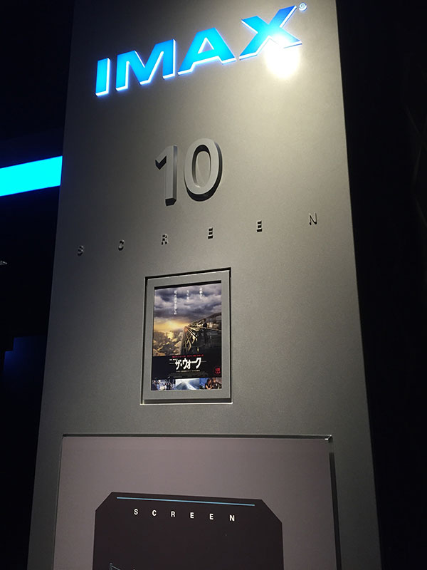 TOHOシネマズ新宿、スクリーン10入口脇に掲示されたチラシ。