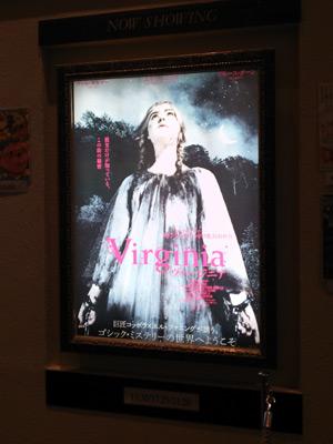 ヒューマントラストシネマ有楽町、チケットカウンター傍のポスター。
