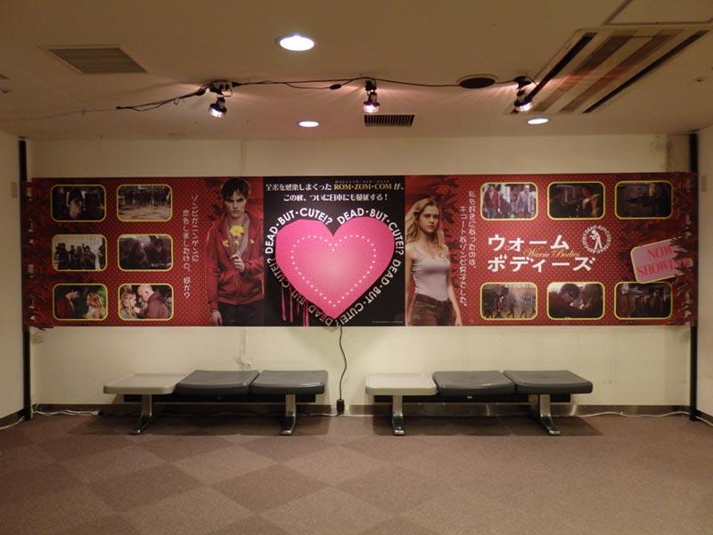 新宿武蔵野館、ホール奥の特別展示。