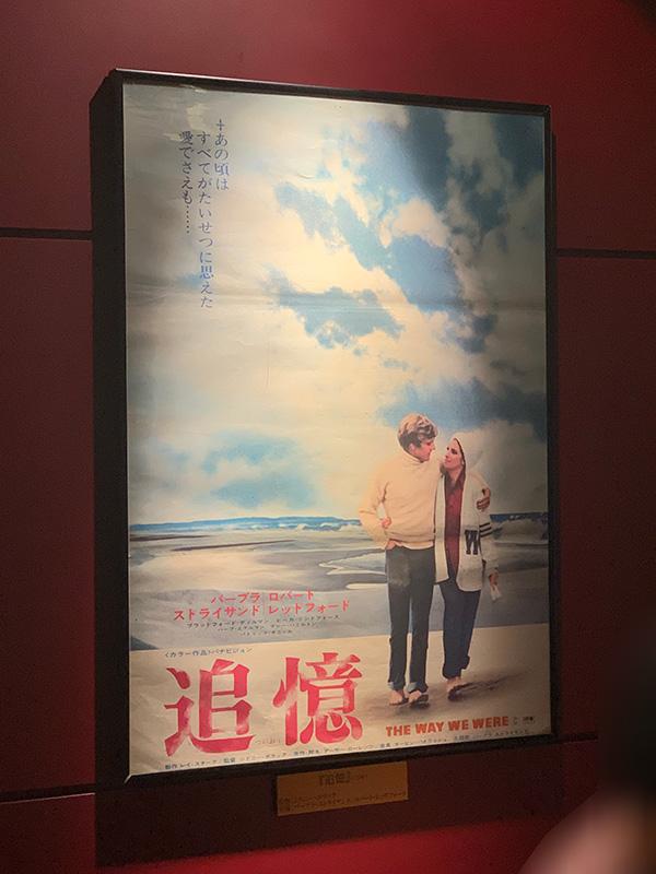 『さらば愛しきアウトロー』公開時、TOHOシネマズシャンテ4階ロビーに展示されたポスター。