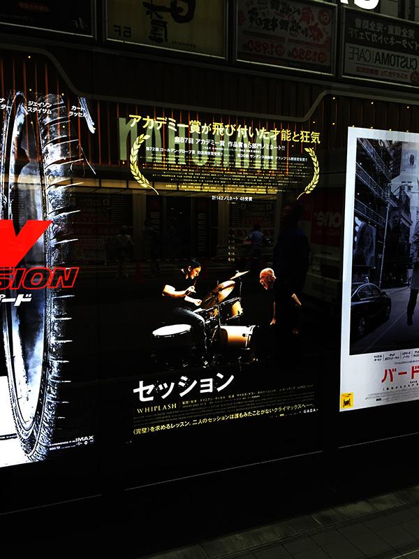 TOHOシネマズ新宿、ビル外壁のモニターに表示されていたポスターヴィジュアル(映り込みが酷いので大幅に補正かけてます)。