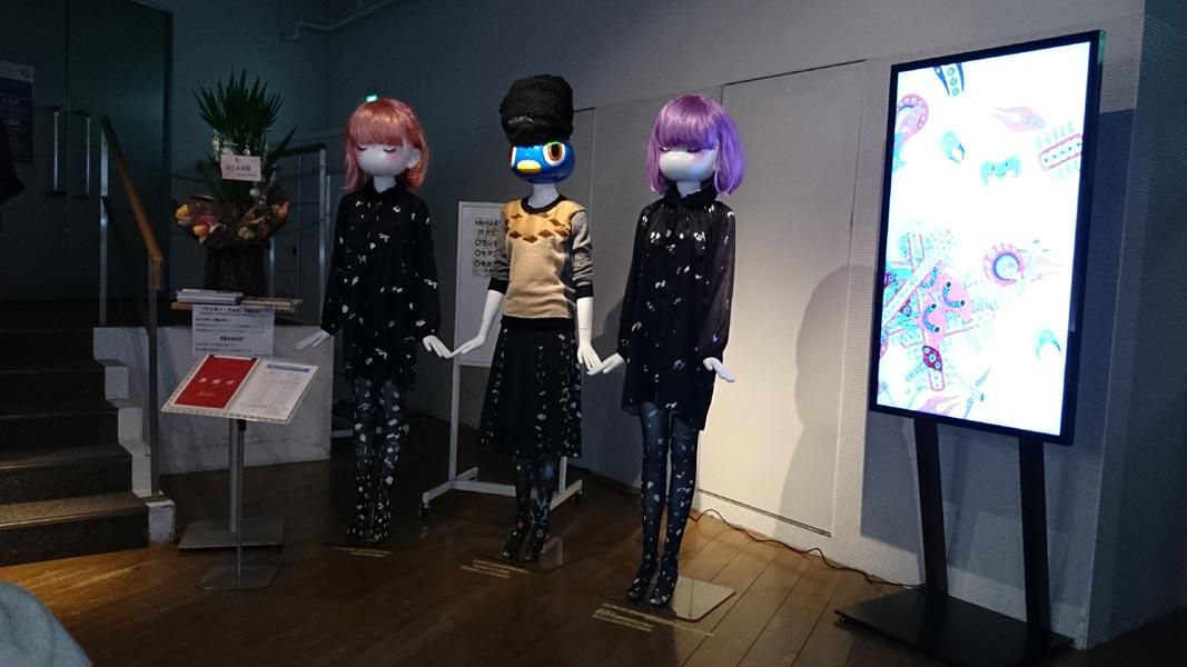 ヒューマントラストシネマ渋谷、スクリーン1前に展示された衣裳とか。