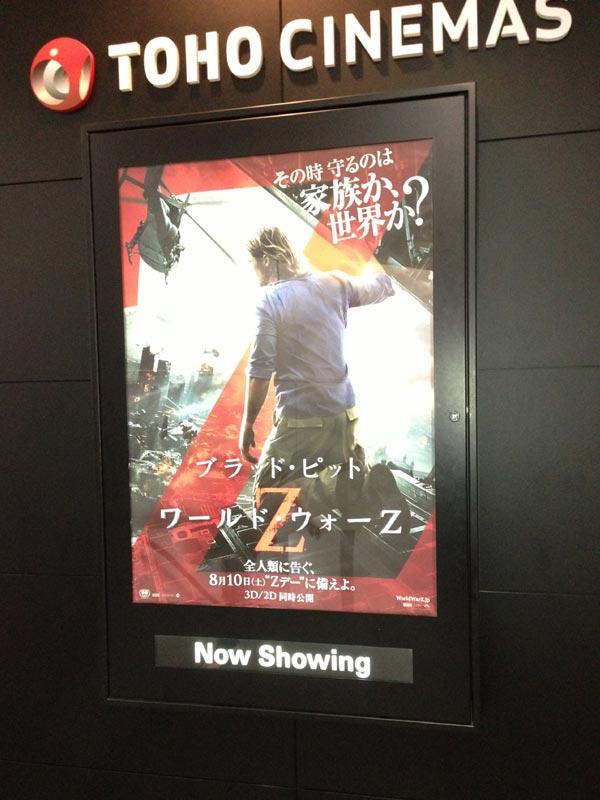 TOHOシネマズ渋谷、スクリーン5入口脇に掲示されたポスター。
