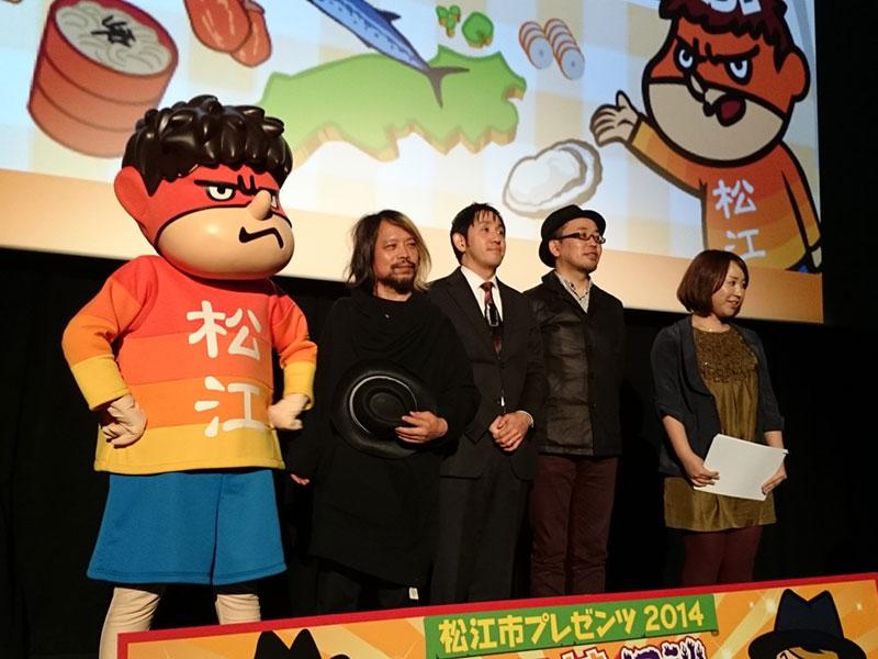 左から松江の吉田くん、木原浩勝氏、タニタ社長、FROGMAN氏、司会進行の出雲阿国氏。