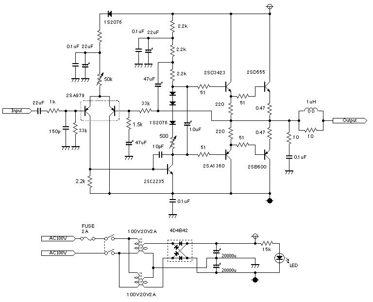 70年代初期型パワーアンプ
